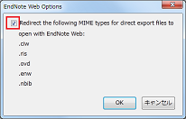 EndNote Web Options