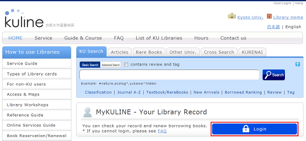 Log in to MyKULINE